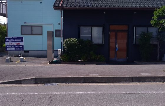 岩井テナント